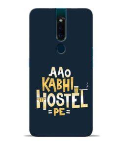Aao Kabhi Hostel Pe Oppo F11 Pro Mobile Cover