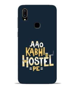 Aao Kabhi Hostel Pe Vivo V11 Mobile Cover