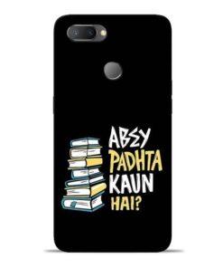 Abey Padhta Koun Oppo Realme U1 Mobile Cover