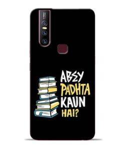 Abey Padhta Koun Vivo V15 Mobile Cover