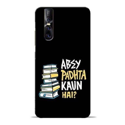 Abey Padhta Koun Vivo V15 Pro Mobile Cover