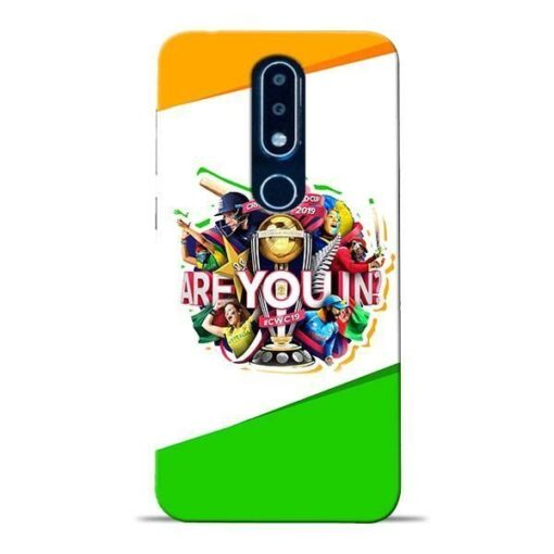 Are you In Nokia 6.1 Plus Mobile Cover
