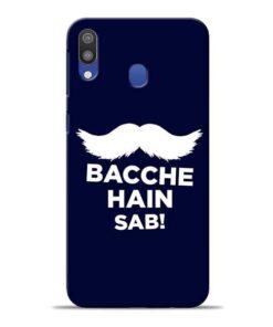 Bacche Hain Sab Samsung M20 Mobile Cover