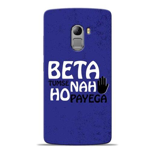 Beta Tumse Na Lenovo K4 Note Mobile Cover