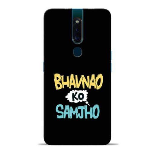 Bhavnao Ko Samjho Oppo F11 Pro Mobile Cover