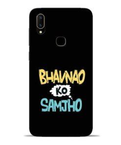 Bhavnao Ko Samjho Vivo V11 Mobile Cover