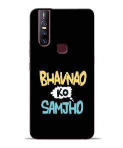 Bhavnao Ko Samjho Vivo V15 Mobile Cover