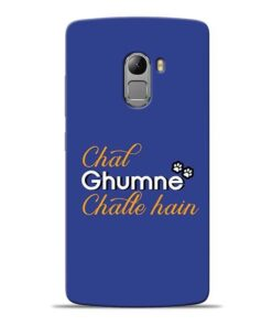Chal Ghumne Lenovo K4 Note Mobile Cover