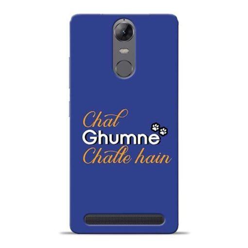 Chal Ghumne Lenovo K5 Note Mobile Cover