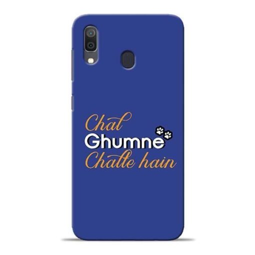 Chal Ghumne Samsung A30 Mobile Cover