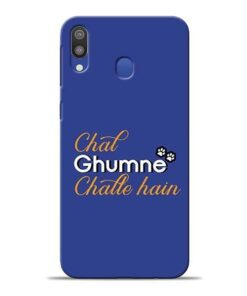 Chal Ghumne Samsung M20 Mobile Cover