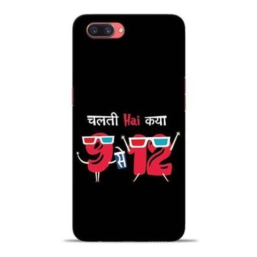 Chalti Hai Kiya Oppo A3s Mobile Cover