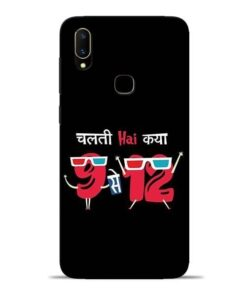 Chalti Hai Kiya Vivo V11 Mobile Cover