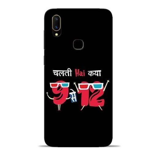 Chalti Hai Kiya Vivo V11 Mobile Cover