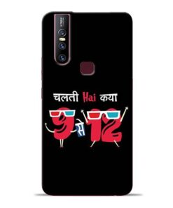 Chalti Hai Kiya Vivo V15 Mobile Cover