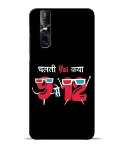 Chalti Hai Kiya Vivo V15 Pro Mobile Cover