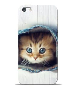 Cute Cat Apple iPhone 5s Mobile Cover