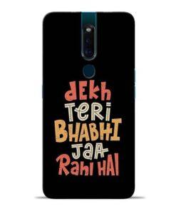 Dekh Teri Bhabhi Oppo F11 Pro Mobile Cover