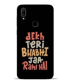 Dekh Teri Bhabhi Vivo V11 Mobile Cover
