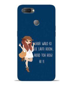 Ek Lauti Hoon Oppo Realme U1 Mobile Cover
