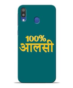 Full Aalsi Samsung M20 Mobile Cover