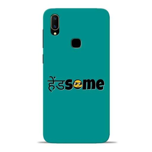 Handsome Smile Vivo V11 Mobile Cover