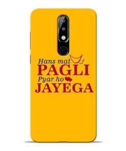 Hans Mat Pagli Nokia 5.1 Plus Mobile Cover