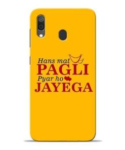 Hans Mat Pagli Samsung A30 Mobile Cover