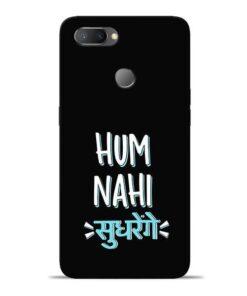 Hum Nahi Sudhrenge Oppo Realme U1 Mobile Cover