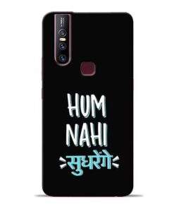 Hum Nahi Sudhrenge Vivo V15 Mobile Cover