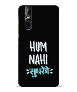 Hum Nahi Sudhrenge Vivo V15 Pro Mobile Cover