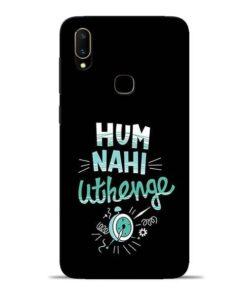 Hum Nahi Uthenge Vivo V11 Mobile Cover