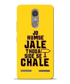 Humse Jale Side Se Lenovo K6 Power Mobile Cover