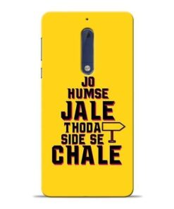 Humse Jale Side Se Nokia 5 Mobile Cover