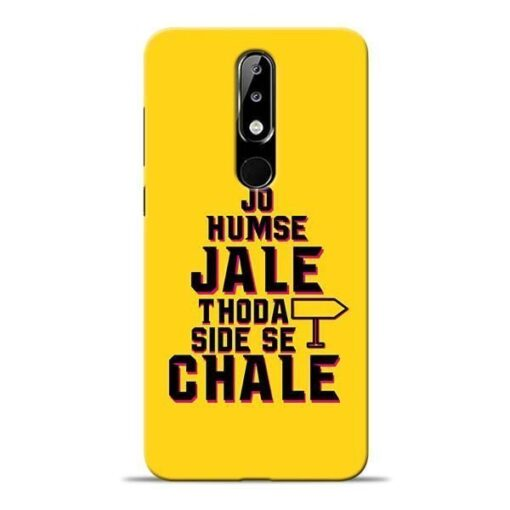 Humse Jale Side Se Nokia 5.1 Plus Mobile Cover