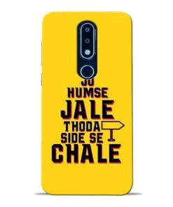 Humse Jale Side Se Nokia 6.1 Plus Mobile Cover