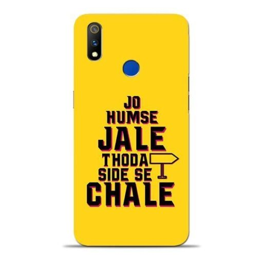 Humse Jale Side Se Oppo Realme 3 Pro Mobile Cover