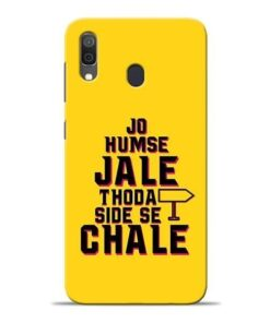 Humse Jale Side Se Samsung A30 Mobile Cover