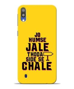 Humse Jale Side Se Samsung M10 Mobile Cover