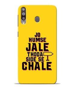 Humse Jale Side Se Samsung M30 Mobile Cover