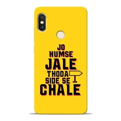 Humse Jale Side Se Xiaomi Redmi Note 5 Pro Mobile Cover