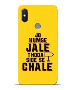 Humse Jale Side Se Xiaomi Redmi Y2 Mobile Cover