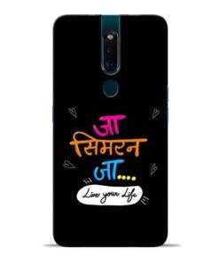 Jaa Simran Jaa Oppo F11 Pro Mobile Cover
