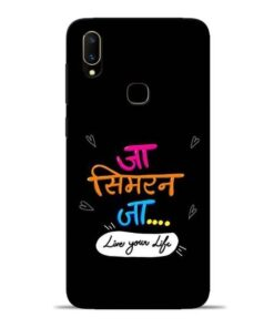Jaa Simran Jaa Vivo V11 Mobile Cover