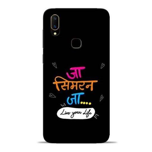 Jaa Simran Jaa Vivo V11 Mobile Cover