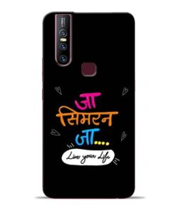 Jaa Simran Jaa Vivo V15 Mobile Cover