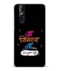 Jaa Simran Jaa Vivo V15 Pro Mobile Cover