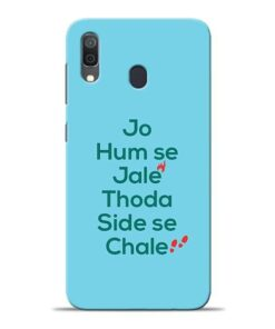 Jo Humse Jale Samsung A30 Mobile Cover