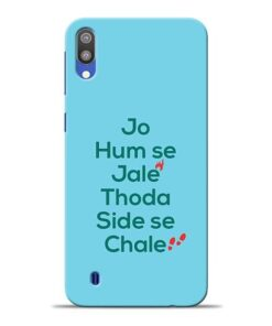 Jo Humse Jale Samsung M10 Mobile Cover