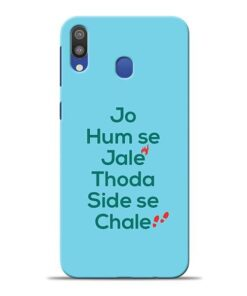 Jo Humse Jale Samsung M20 Mobile Cover